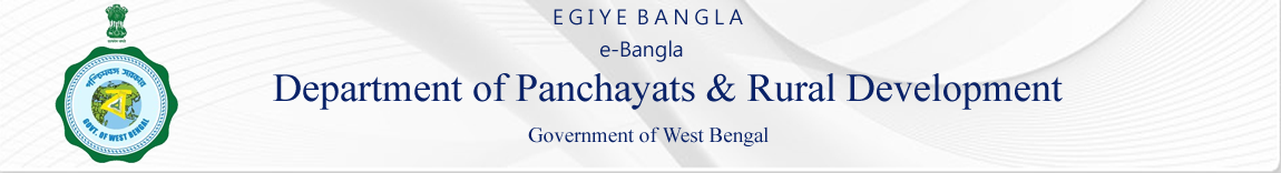 WELCOME TO THE DEPARTMENT OF WEST BENGAL PANCHAYAT AND RURAL